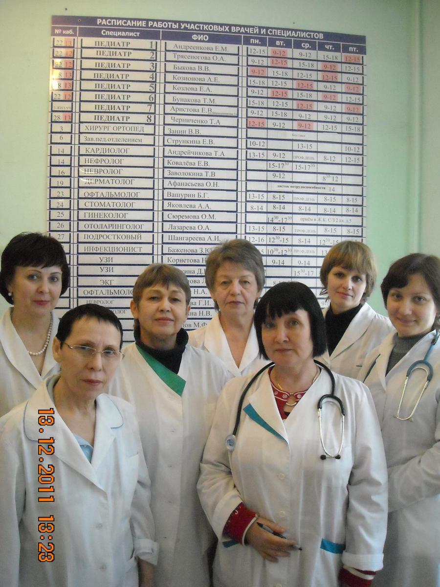 Городская поликлиника 10 саратов флюорография