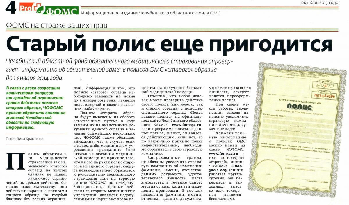Поликлиника пермь екатерининская 224 телефон регистратуры
