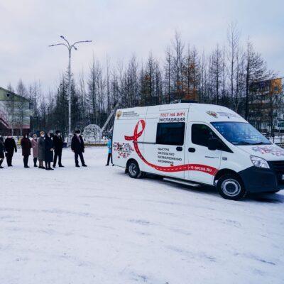 Ежегодную Всероссийскую акцию по бесплатному анонимному экспресс тестированию на ВИЧ  планируется провести в Златоусте 4 ноября 2020